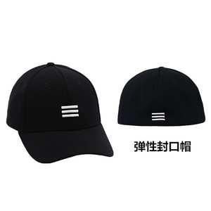 Image 4 - Man Fitted Hip Hop Hats Male Back Closed Outdoors Sun Hat Summer Male Peaked Cap Back Wear Hip hop Hat Plus Size Baseball Cap