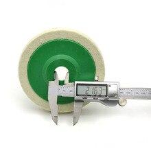 Полировка полировочные подушечки Замена 5 шт белая шерсть войлок Детализация