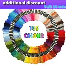 105/55 peças de cor aleatória dmc ponto cruz bordado fio costura algodão artesanal ferramenta 2020 bordado # w