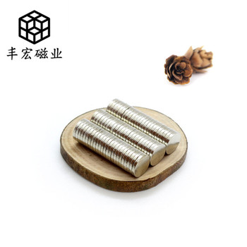 D6 * 1 NdFeB round ultra-thin magnetic sheet rare earth strong magnet strong magnet iron absorbing Magnet Sheet 6 × 1 image