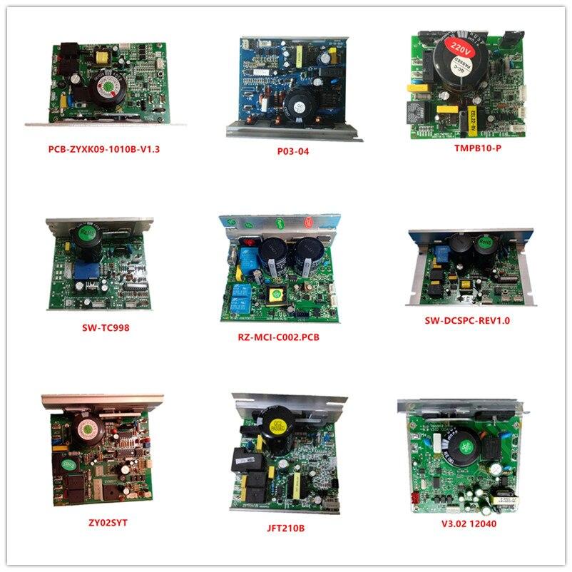 PCB-ZYXK09-1010B-V1.3| P03-04| TMPB10-P| SW-TC998| RZ-MCI-C002.PCB| SW-DCSPC-REV1.0| ZY02SYT| JFT210B| V3.02 12040