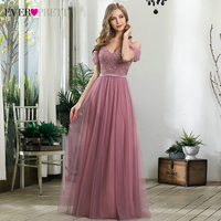Illusion Dusty Pink Evening Dresses Ever Pretty Sequined A Line V Neck Cold Sleeve Tulle Sexy Party Gowns Robe De Soiree 2020
