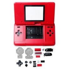 Habitação caso escudo com botões para nintend ds game console substituição dustproof capa protetora para nintend ds peças