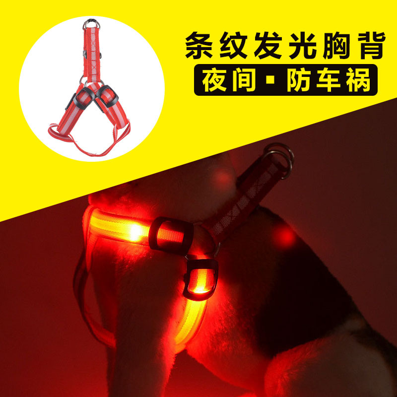 Stripes Pet LED Shining Dog Chest Strap Shining Hand Holding Rope Flash Suspender Strap Chest And Back