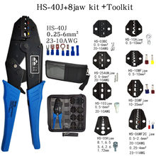 HS-40J Crimping Pliers Clamp Tools Cap/Coaxial Cable Terminals Kit 230mm Carbon Steel Multifunctional Electrician Repair Tools