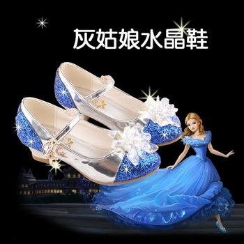 aikelinyu 2017 single fashion crystal child girls shoes children high heel shoes girls princess elsa shoes kids party anna shoes Cinderella Crystal Children High Heel Shoes Princess Shoes Shiny PCs Girls' Leather Shoes Students Performance
