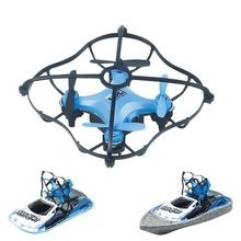 3-In-1 Fixed High-Speed Aircraft, Sea, Land and Air Remote Control Car Speedboat Mini Aircraft Electric Drift Racing Quadcopter