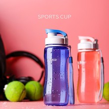 Get more info on the Kettle 560 / 720ML plastic portable leakproof outdoor student space cup simple creative sports cup large capacity cup