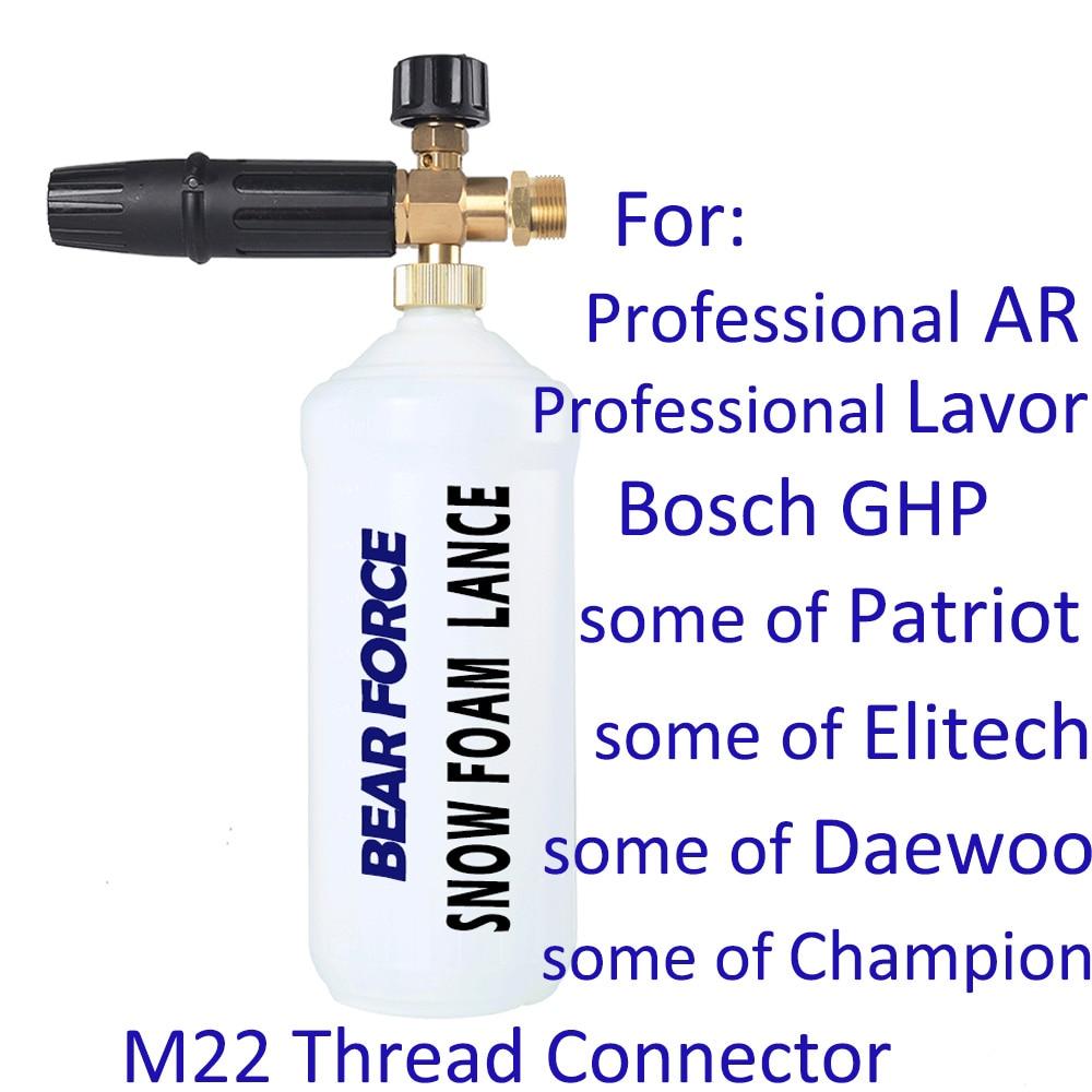 Snow Foam Lance Foam Generator Foam Nozzle For Professional AR Lavor Bosch GHP Patriot Champion Daewoo Elitech Pressure Washer