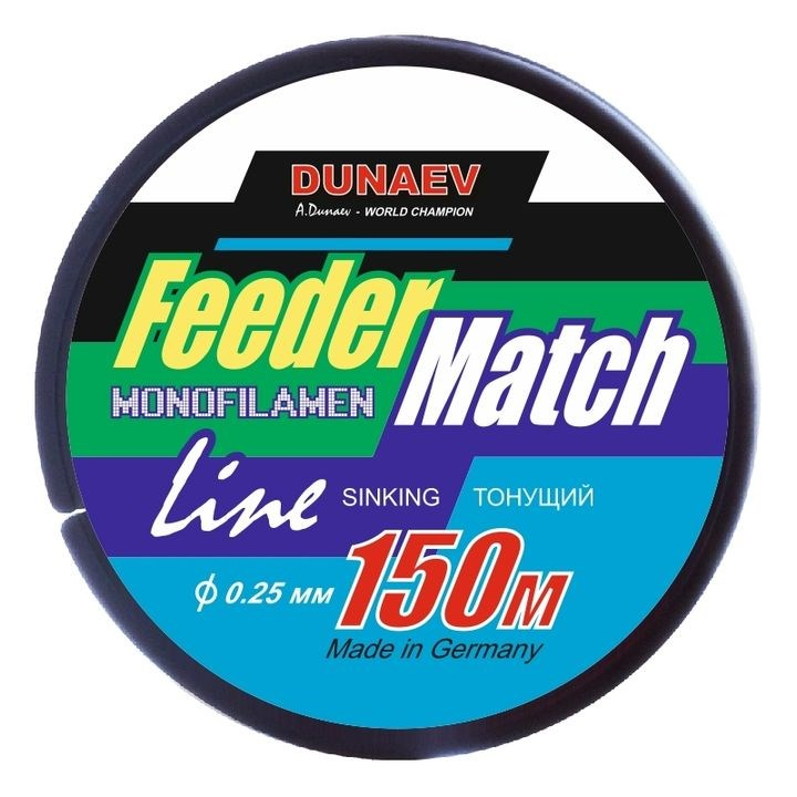 Black Fishing Line Dunayev Feeder Match Sinking Black (diameter 0.25mm., Load 5.8 Kg.)