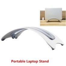 Przenośny stojak na laptopa stop aluminium stabilny pionowy stojak do przechowywania pulpit wzniesiony uchwyt oszczędność miejsca antypoślizgowy dla Macbook Pro