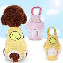 Брюки для домашних животных подгузник для собак нижнее белье хлопок шорты санитарные собаки гигиенические физиологические трусики брюки для собак