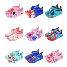 Yoga Socks Wading-Shoes Aqua Barefoot Diving Quick-Dry Outdoor Girls Beach Children Soft