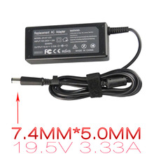 19.5V 3.33A Laptop power Supply For HP EliteBook 430 431 450 Adapter G1 G2 Charger 8440P/W 640G1 820 677774-001 AC