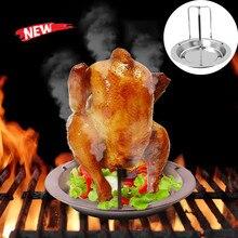 Рождественская стальная пивная банка курица, индейка жаровня печь шашлычница bbq решетка для гриля подставка держатель лоток Турция вертикальная подставка для запекания птицы
