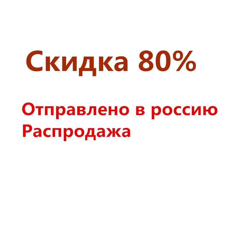 Pioneer Camp Men's Clothes Clearance Sale Russian Overseas Warehouse Shipments Up To 80% Discount