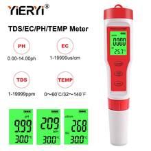 Yieryi novo tds ph medidor de ph/tds/ec/medidor de temperatura digital qualidade da água monitor tester para piscinas, água potável, aquários
