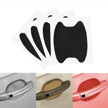 4pcs car handle protective film carbon fiber door handle sticker for Mercedes-Benz all class A B C E S G M ML CL CLK CLS GL GLK image