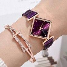 Kobiety kwadratowy zegarek luksusowe panie kwarcowy klamra magnetyczna Gradient zegarki Relogio Feminino na zegar na prezent