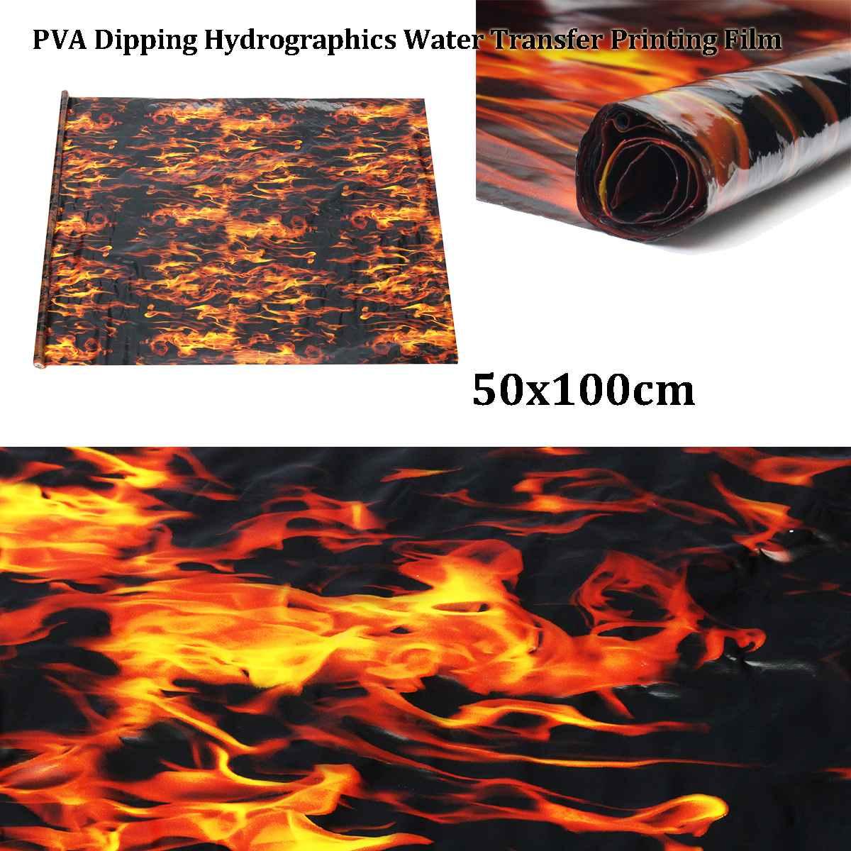 50x100cm Water Transfer Film Unique Design Hydrographic PVA Printing Hydro Dipping Films