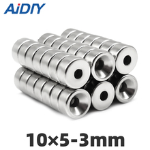AIDIY 5/20/50 pcs 10x5mm Hole 3mm N35 Super strong ring countersunk magnets  permanent neodymium magnet 10*5-3mm