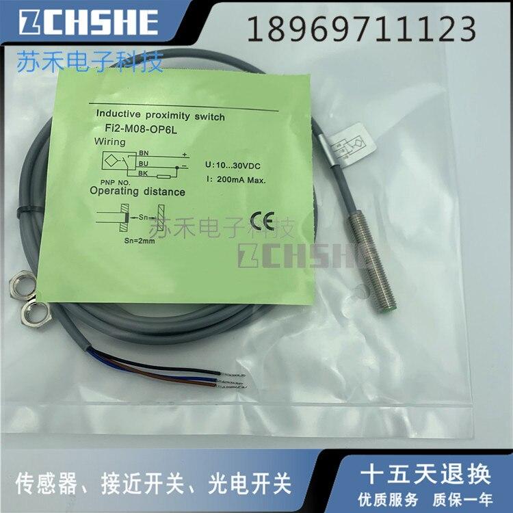 Точечный цилиндрический Бесконтактный переключатель FI2-M08-OP6L гарантия качества на два года