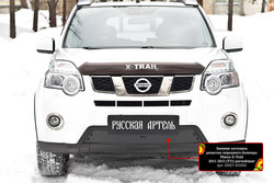 Зимняя заглушка решетки переднего бампера Nissan X-trail 2011-2015 (T31) рестайлинг. Не допускает попадание грязи, пыли и снега