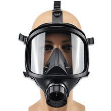 Химический респиратор, противогаз, самовсасывающая маска для лица, химическое биологическое и радиоактивное загрязнение, классические про...