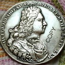 Россия 1727 копия монеты Копер производство посеребренные старые монеты