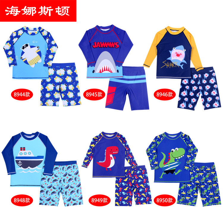 CHILDREN'S Swimsuit Set BOY'S Swimming Trunks Split Type Long Sleeve Sun-resistant Cartoon Big Virgin Boy Baby Swimming Suit