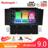 IPS 4G RAM Android 9.0 Car Radio DVD GPS Navigation Multimedia Player For Citroen C4 C4L DS4 2011 2016 WIFI Auto Headunit Stereo