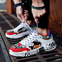 2019 Mens graffiti loafers men designer shoes high quality mens style casual sport new 6 colors