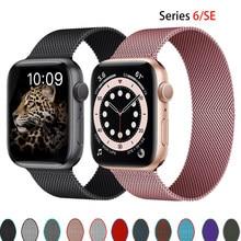 Ремешок «Миланская петля» для Apple watch band 44 мм 40 мм, браслет из нержавеющей стали для iwatch series 3 4 5 SE 6 38 мм 42 мм