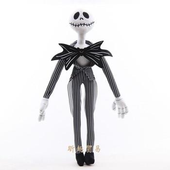 цена на 50CM The Nightmare Before Christmas Jack Skellington Sally Black Skeleton Skull Figure Plush Doll Halloween Christmas Gift Toys