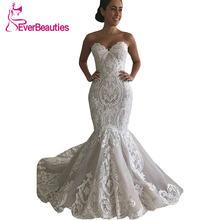 Женское длинное свадебное платье it's yiiya белое кружевное