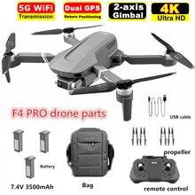 Accesorios originales para Dron 4D-F4, GPS, batería de 7,4 v, 3500mAh, cuchilla de hélice, línea de carga USB, piezas de Dron para batería de Drones F4
