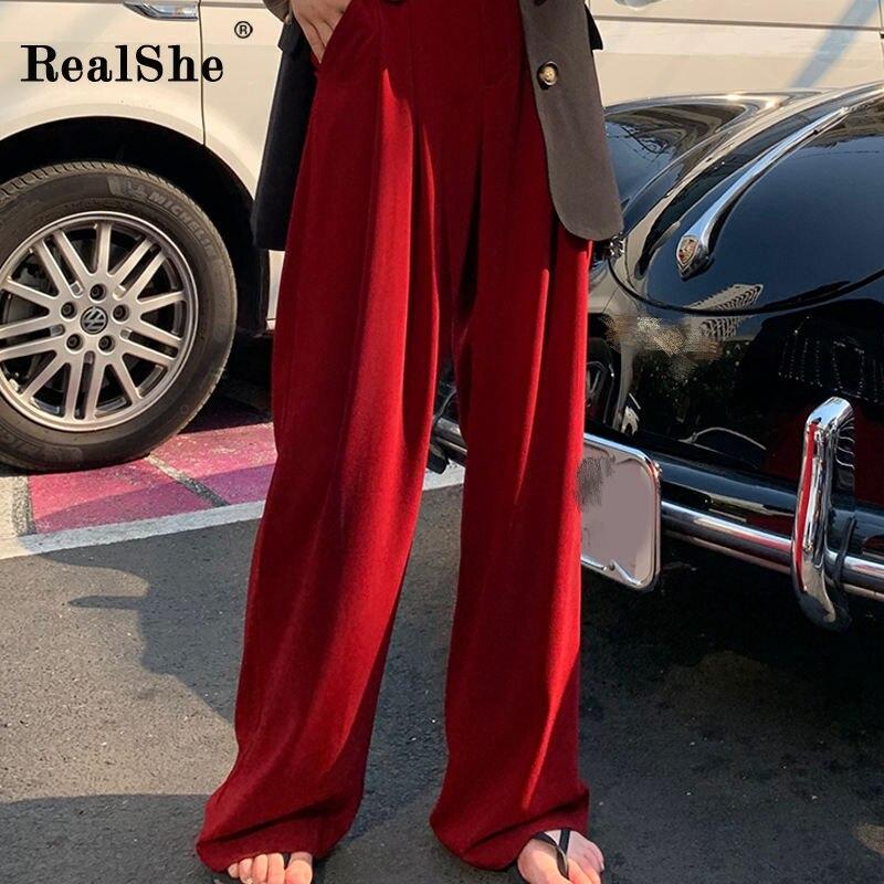 RealShe High Waist Pants Women Loose Women Trousers Summer Spring Autumn Casual Long Women Wide Leg Pants Broadcloth Trousers