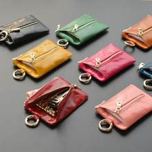 Card package change two-in-one multi-function storage leather key pouch female large capacity mini cute key chain bag(China)