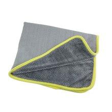 600GSM70*55 CENTIMETRI di Spessore Assorbente Torsione Panno Panno Treccia Grande Per La Pulizia Auto Lavaggio Auto Asciugamano Privo di lanugine Pulizia piano panno Rag