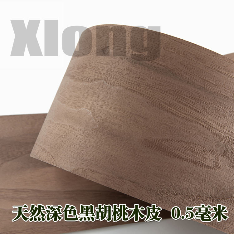 L:2.5Meters Width:220mm Thickness:0.5mm Imported Natural Dark Black Walnut Thick Wood Veneer Speaker Veneer Solid Wood Veneer