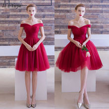 Женское коктейльное платье it's yiiya бордовое бальное выше