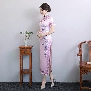 Image 5 - 2020 מיהרו גבוהה בקיץ חדש יד רקום משי Cheongsam ארוך יומי השתפר Qipao שמלת מתחייב