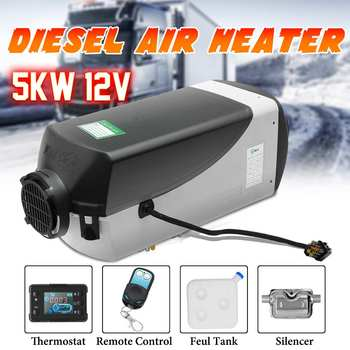5KW 12V Air Diesels Heater Parking Heater With Remote Control LCD Monitor Car Heater Silencer For free