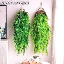 Persian fern Leaves Vines Room Decor Hanging Artificial Plant Plastic Leaf Grass Wedding Party Wall Balcony Decoration Garland