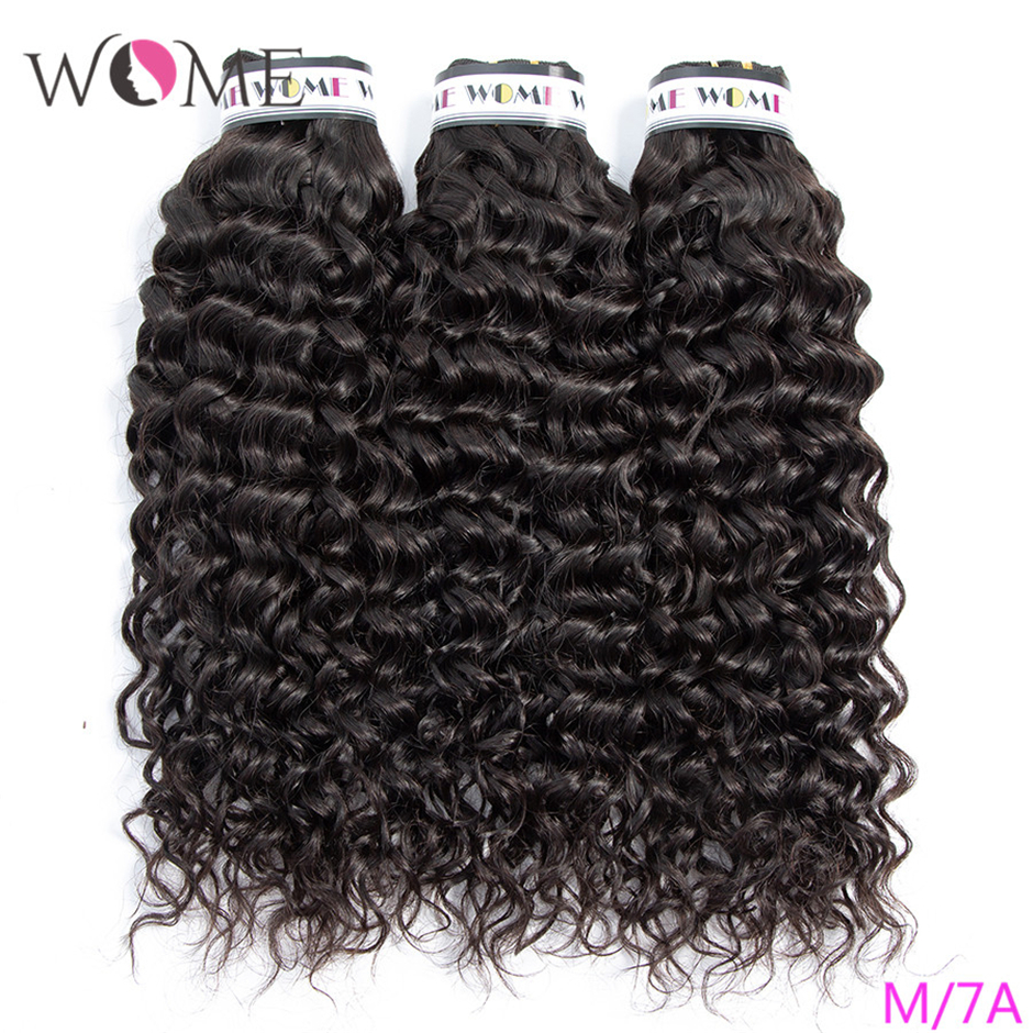 WOME Water Wave Bundles Brazilian Human Hair Bundles 1/3/4 Pcs/lot 10-26 Inches Natural Color Non-remy Sew In Hair Extensions