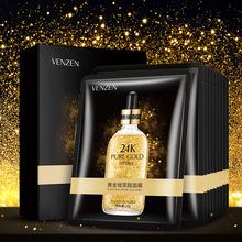 VENZEN 24K Gold Hyaluronic Acid facial masks Anti-Aging Moisturizing Oil-control face mask women beauty and health