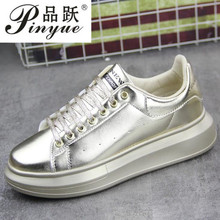 Women Gold Sneakers Spring Autumn Fashion Golden Shiny Glossy Woman Vul