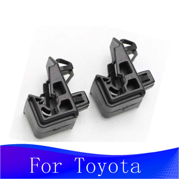 2PCS Headlight Mounting Bracket 53271-12060 For Toyota Lexus Tacoma 4runner Prius Corolla image
