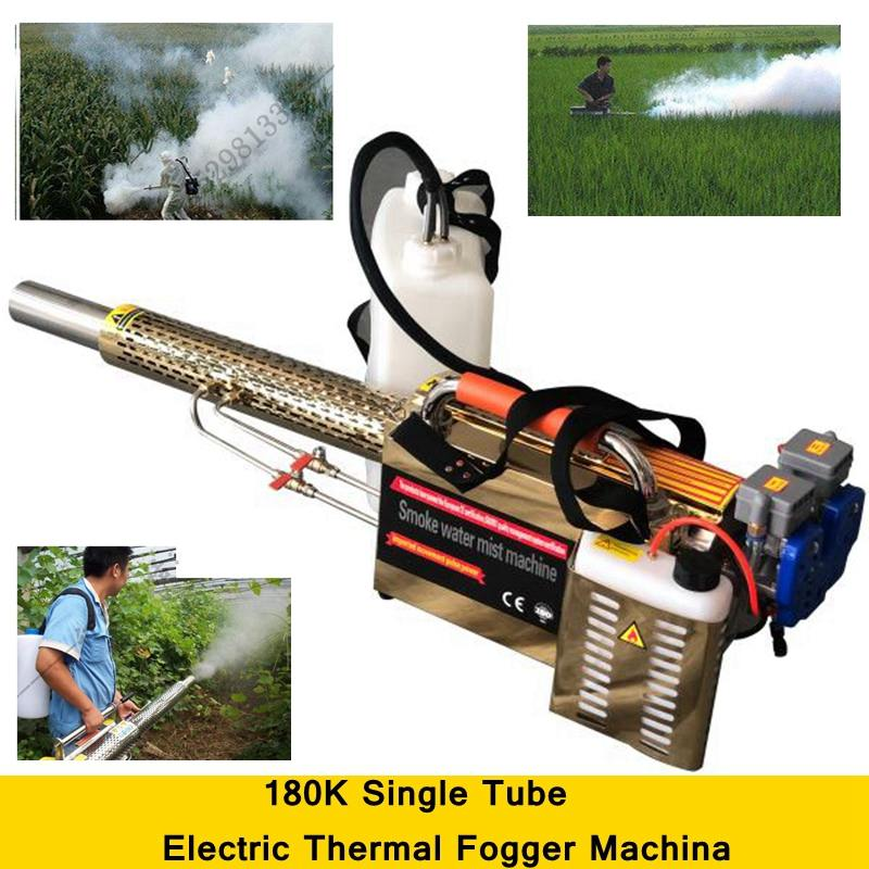 Alloy Thermal ULV Fogger Sprayer Disinfection Machine Ultra Capacity Mosquito Killer Insecticide Water Mist Fogging Machine