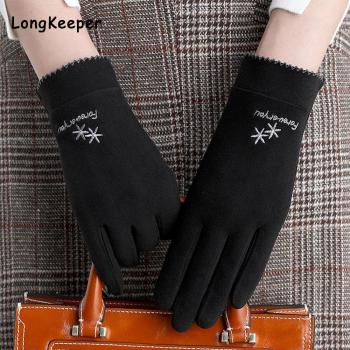 Fashion Women Autumn Winter Plush Inside Warm Glove Sports Fitness Touch Screen Cycling Mittens Female Knit Plus Velvet Gloves women winter touch screen gloves frill trim plus velvet faux leather mittens b95f